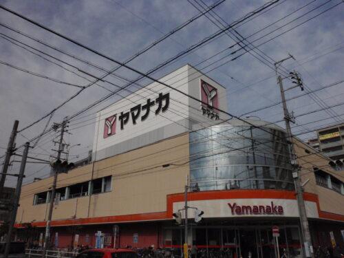ヤマナカ松原店(周辺)