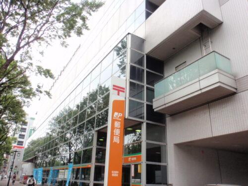 中郵便局(周辺)