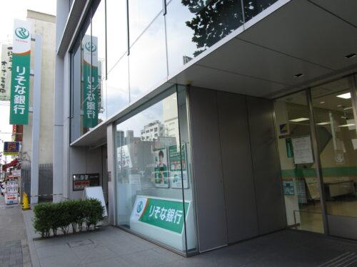 ローソン中区大須二丁目店(周辺)