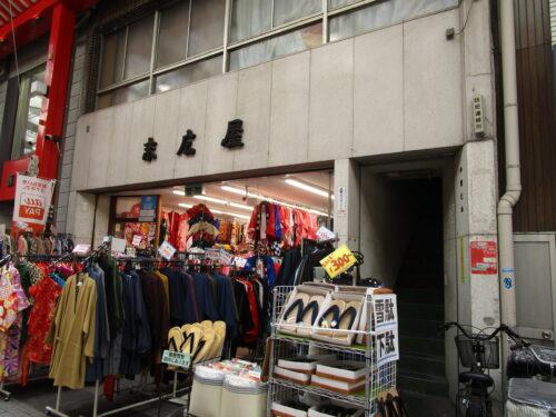 大須観音駅から徒歩3分の好立地