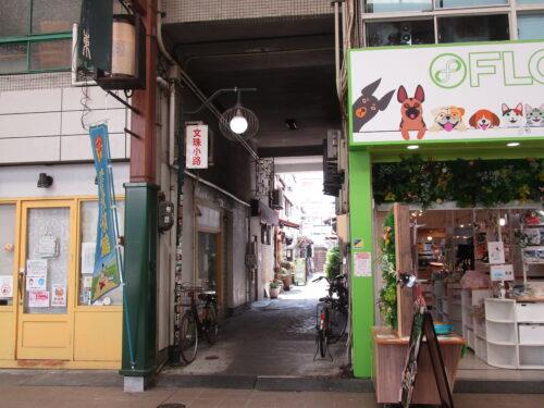 文殊小路入口(東仁王門通側)(周辺)